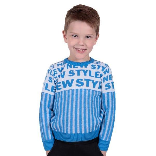 sueter trico infantil menino azul remiro 1232 2